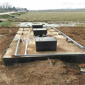 DM-A地埋式一体化污水处理设备厂家