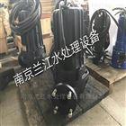 WQ潜水式污水泵*