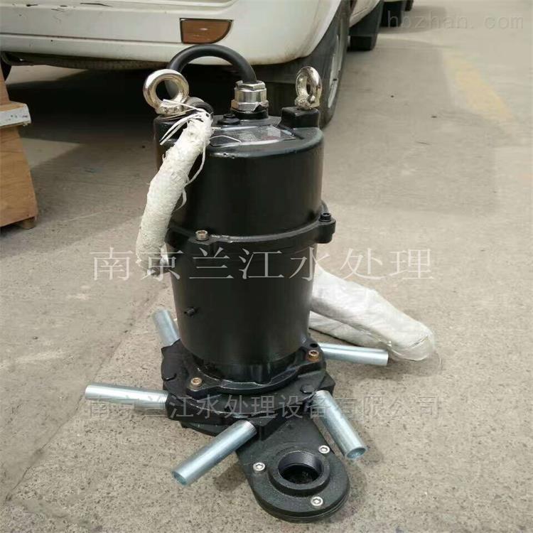 QXB0.75河道潜水曝气机
