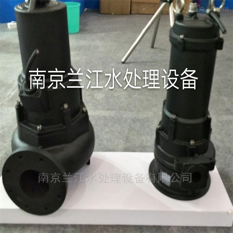 AV55-2双绞刀切割泵