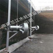 铸件式潜水搅拌器
