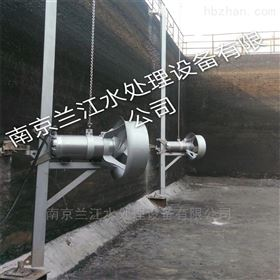 MA潜水搅拌器选型
