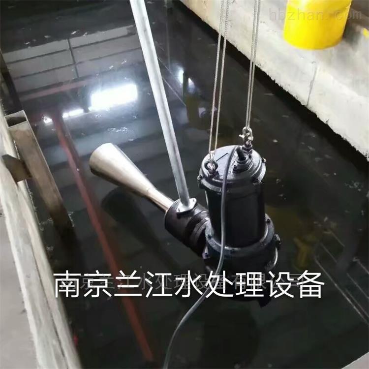 qsb7.5深水自吸式射流曝气机
