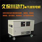 YOMO-12GTQ带轮子12千瓦静音汽油发电机