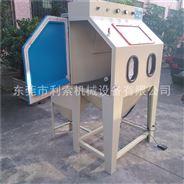 9060环保箱式手动喷砂机