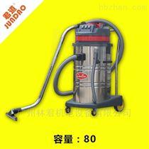 水泥包装车间使用工业吸尘器?