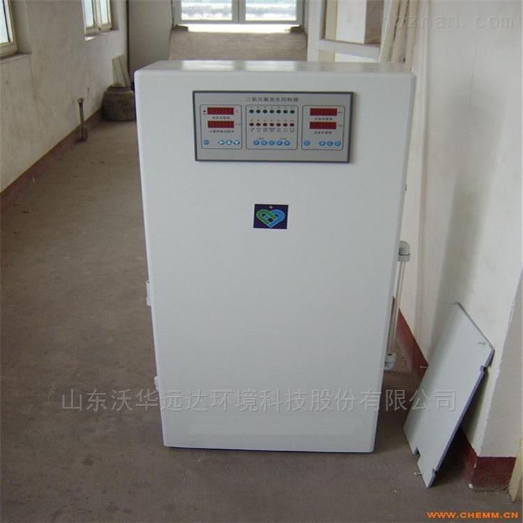湖南口腔诊所污水处理设备