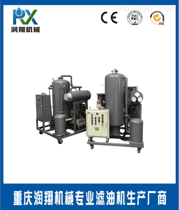 小型液压油过滤机、全国热销真空滤油机