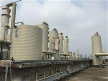 PPH立式填料吸收塔