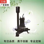 1.1KW新式离心曝气机 增氧曝气 造纸厂专用
