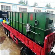 化工废水处理设备处理方法