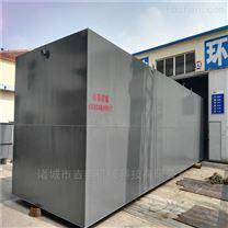温泉洗浴废水处理雷竞技官网app