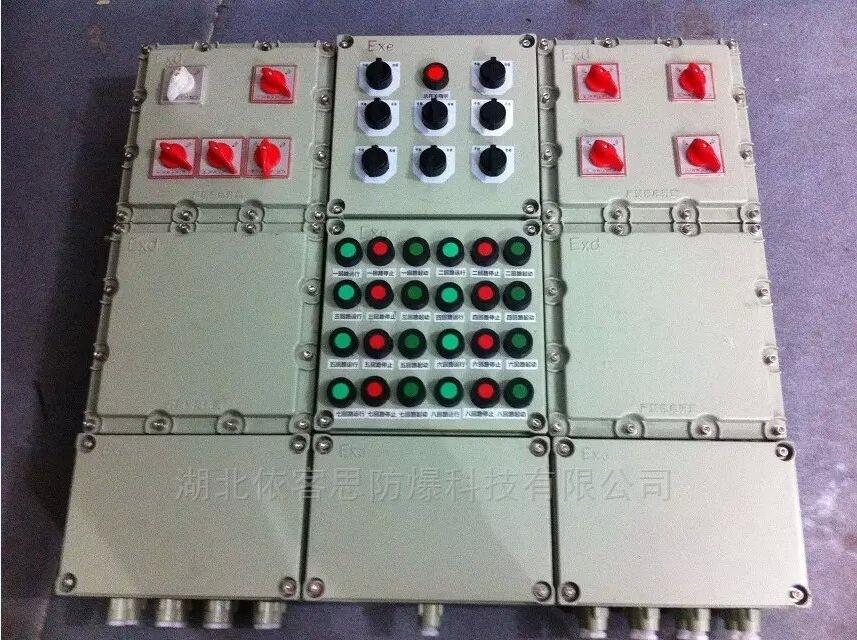 防爆动力BXQ98-8 (电磁起动)配电箱 防爆电器