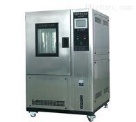 不锈钢高低温湿热交变箱