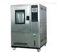 武汉高低温交变温热试验箱生产厂家