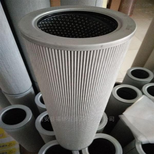 海普洛Hy-Pro150*104*400滤油机滤芯