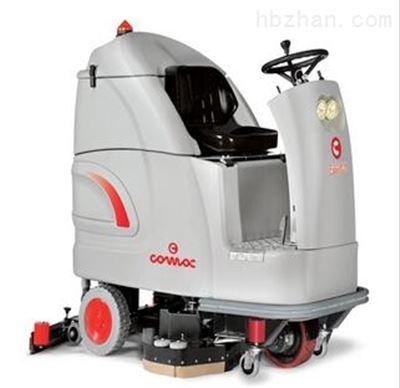 驾驶式扫地洗地吸干机供应
