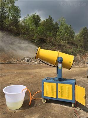 SSD-60M贵州修文砂厂降尘雾炮机