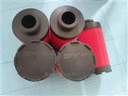 SMC精密濾芯AME-EL650
