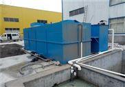 河北省一体化污水处理设备—制造商