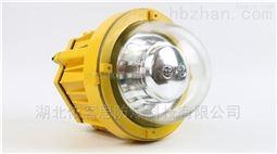 BPC8765-36W武汉LED防爆平台灯