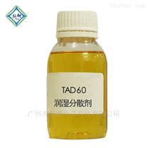 TAD60