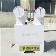 基本型二氧化氯发生器医疗废水消毒处理设备