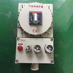 BXX51-6K防爆电源插座箱