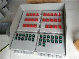 BXM51-10K防爆照明配电箱*
