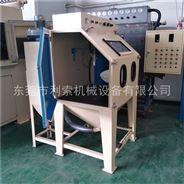 LS9080B普压干式手动喷砂机