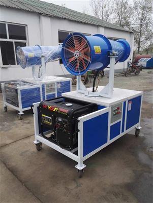 SSD-30M贵阳降尘喷雾机