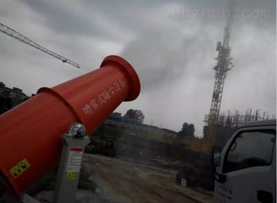 HT-30M贵阳建筑工地喷雾除尘机