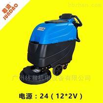 供应电瓶式手握式全自动洗地机