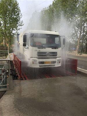 SSD-2500贵州六盘水工地全自动洗轮机洗车机平台