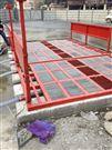 貴州建築工程洗車台betway必威體育app官網除塵洗輪機