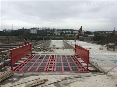 SSD250贵州建筑工地清洗平台