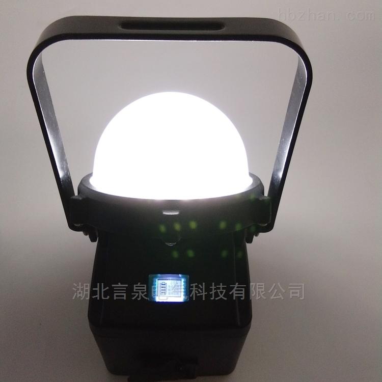 武汉厂家Y-6203A防爆手提装卸灯