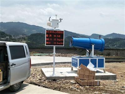 工地购PM2.5扬尘检测仪