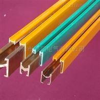 JDC(H)型安全滑觸線