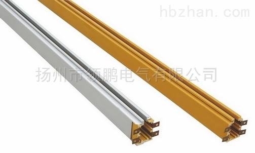 HXTS-4-35/140A天車滑觸線