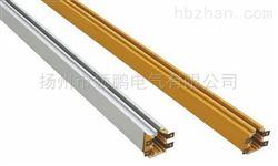 JDC(H)型安全滑觸線2