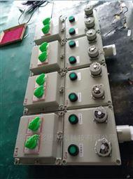 BXX-600*500防爆检修电源插座箱