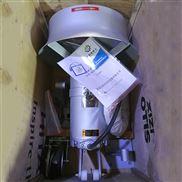 厭氧循環水池高速混合潛水攪拌機