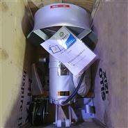 污泥池高速潜水搅拌机QJB3/8-400/3-740S