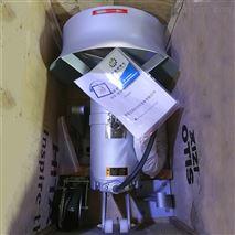 厌氧循环水池高速混合潜水搅拌机