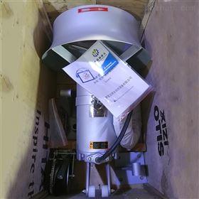 QJB3/8-400/3-740S污泥池高速潜水搅拌机