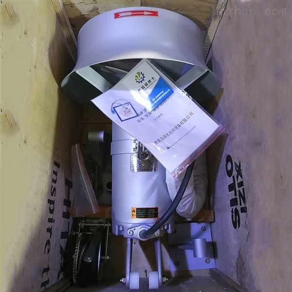 QJB系列污泥池大型潜水搅拌机