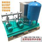 变频供水泵
