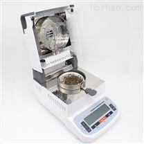 CY-5S經濟型鹵素水分測試儀