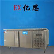 工業防爆冰箱 BL-200BXG800L